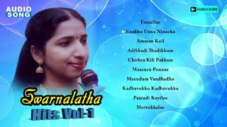 Swarnalatha Hits | Audio Jukebox | Swarnalatha Tamil Songs | Movie Songs | Ilayaraja | Music Master