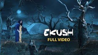 Ekush | Full Video | Muhurto | Ujjaini | Ashu Abhishek