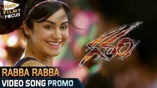 Rabba Rabba Video Song Trailer || Garam Movie Songs || Aadi, Adah Sharma - Filmy Focus