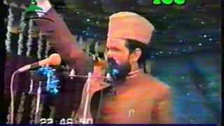 Al-Haaj Mohammad Ali Zahoori RA