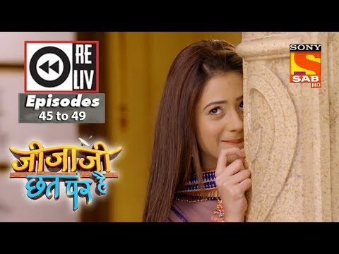 Xxx Mp4 Weekly Reliv Jijaji Chhat Per Hai 12th March To 16th March 2018 Episode 45 To 49 3gp Sex