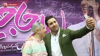 شاید باورتان نشود این کنسرت در ایران اجرا شده است/امید حاجیلی: با مهران مدیری هیچ مشکلی ندارم