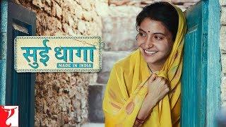 From Homemaker to Entrepreneur - Promo | Sui Dhaaga - Made In India | Anushka Sharma | Varun Dhawan