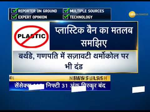 Xxx Mp4 Maharashtra Plastic Ban Know How You Can Evade Imposition Of Fine 3gp Sex
