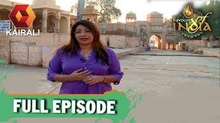Flavours of India - രാജസ്ഥാൻ കാഴ്ചകൾ Gadisar Lake in Jaisalmer   8th July 2018
