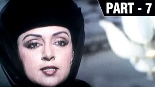 Paap Ka Ant (1989) | Govinda, Madhuri Dixit | Hindi Movie Part 7 of 9 | HD