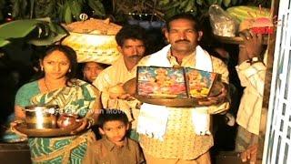 Mithana Eshwara Rao Gruhapravesam Video Romance