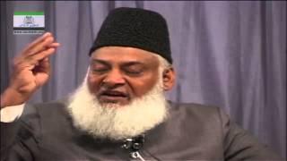 Lecture 5/108 - Urdu - Surah - 001 Al-Fatihah - Bayan-ul-Quran - By Dr. Israr Ahmed
