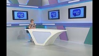Al Hal Enna - 21/09/2017