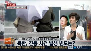[북한은 오늘] 간통죄에 얽힌 북한판 사랑과 전쟁
