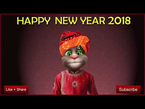 Xxx Mp4 Funny Happy New Year 2018 I Happy New Year Shayari 2018 Hindi 3gp Sex
