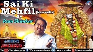 Sai Ki Mehfil : Sai Baba Qawwalis - Singer : Ram Shankar || Audio Jukebox