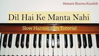 Dil Hai Ke Manta Nahi Harmonium Tutorial (Notes Sargam)
