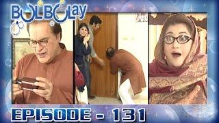 Bulbulay Ep 131 - ARY Digital Drama