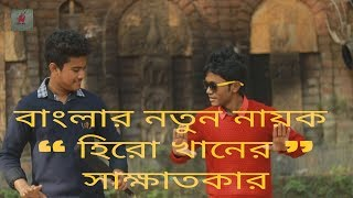 BANGLAR HERO KHAN | N SERIES |  FUNNY VIDEO |