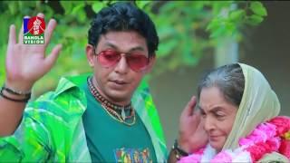 New Bangla Natok | Eti Mir Jafor- ইতি মীর জাফর | Chanchal Chowdhury | Moushumi Hamid | EP-01