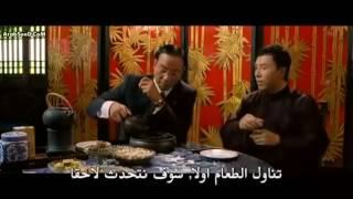 فيلم اكشن والقتال الرهيب والكونغ فو (إيب مان) الجزء الاول مترجم