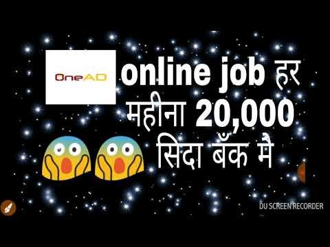 Xxx Mp4 Online Job For 20 000rs Bank Me INDEAN TECH BOY S 3gp Sex