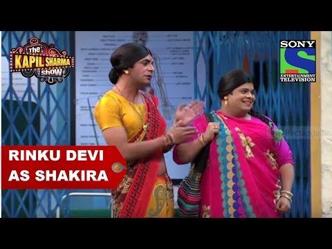Xxx Mp4 Rinku Devi As Shakira The Kapil Sharma Show 3gp Sex