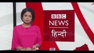 Russian Forces Provide Support To The Taliban : BBC Duniya With Sarika (BBC Hindi)