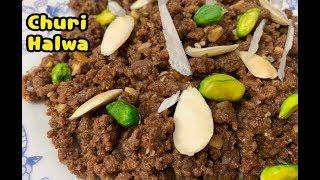 Churi Halwa Recipe / Husband Cooking New Halwa Recipe By Yasmin
