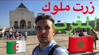 SID Evasion  شاهد هاذا اكبر مسجد في العالم الكثير لا يعرفون