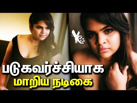 Xxx Mp4 படுகவர்ச்சியாக மாறிய தமிழ் நடிகை Comedy Actress Vidyullekha Raman Turns Glamorous Hot Photoshoot 3gp Sex