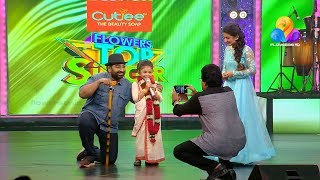 Top Singer | Musical Reality Show | Flowers | Ep# 43