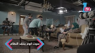 """""""محمد شومان"""" يعود للتلفزيون  بسيت كوم ساخر من النظام المصري"""
