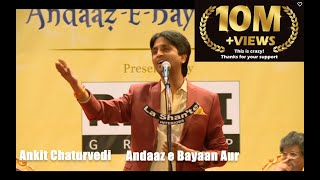 19. Kumar Vishwas (Part 3) – Koi Deewana Kehta hai - Andaaz-E-Bayaan-Aur Mushaira 2016 – 4K & HD