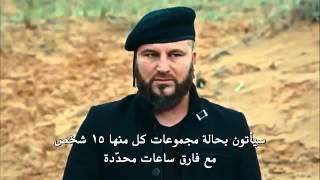 وادي الذئاب الجزء العاشر الحلقة 49+50 مترجمة للعربية
