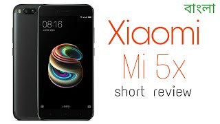 Xiaomi Mi 5x Bangladesh Launch Date - Price, Specifications, All Features in Bangla | বাংলা.