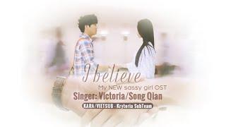 [Vietsub+Kara] f(x) Victoria I believe MV -