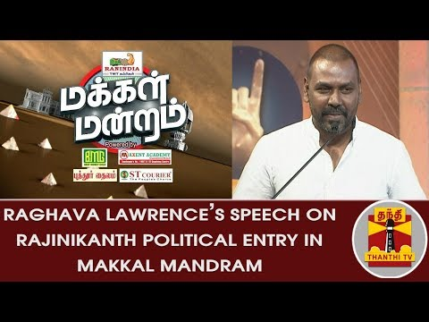 Xxx Mp4 Raghava Lawrence S Speech On Rajinikanth Political Entry Makkal Mandram Thanthi TV 3gp Sex