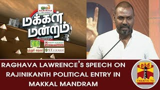 Raghava Lawrence's Speech on Rajinikanth Political Entry   Makkal Mandram   Thanthi TV