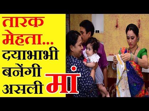 दया भाभी मां बनने वाली हैं, Disha Vakani aka Daya Bhabhi of Taarak Mehta Show is Pregnant, tmkoc