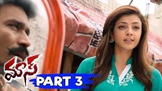 Dhanush Maas (Maari) Full Movie Part 3 || Kajal Agarwal, Anirudh