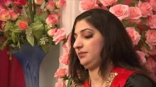 Razia Bahar Hajran New Song 2017