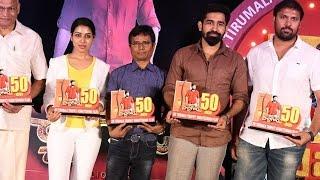 Bichagadu Movie 50 Day Celebrations | Vijay Antony ,Santa Titus