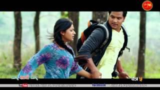 Bhag Sani Bhag || Shiva Hari Poudel Ft. Keki Adhikari and Sabin Shrestha A film by Nawal Nepal
