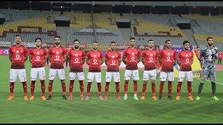 ملخص مباراة الأهلي والمصري ٢-٠