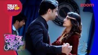 Dev & Sonakshi's Dance In Kuch Rang Pyaar Ke Aise Bhi | Telly Top Up