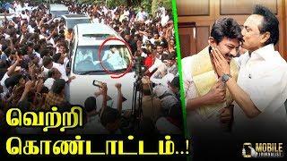வெற்றி கொண்டாட்டம்..! | DMK Success Celebration | MK Stalin Latest Speech