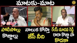JC Diwakar Reddy Vs CI Madhav Reddy |  JC Reaction on CI Madhav Reddy Counters | Media Masters