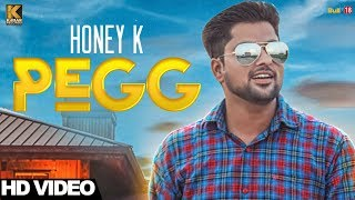 Pegg - Honey K || Latest Punjabi Songs 2017 || Kumar Records