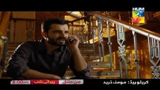 Mann Mayal episode 11 promo HD