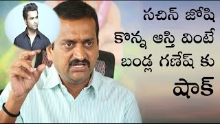 Bandla Ganesh Shock!!  Actor Sachin Joshi bought 73 cr Kingfisher Villa