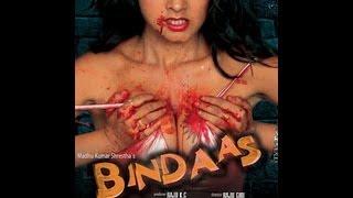 Bindaas Nepali Movie Full movie 2012 Sushma Karki hot performance New nepali movie 2013
