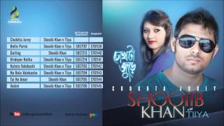 Chokhta Jurey | Shooiib Khan with Tiiya | Full New Audio Album | Eid Exclusive 2016 | Suranjoli