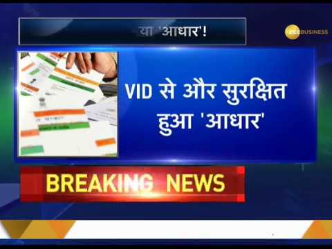 Xxx Mp4 UIDAI Unveils Another Security Level VID For Aadhaar 3gp Sex